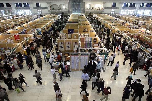 برنامه نمایشگاهی سال 1400 شهر شیراز + دانلود PDF برنامه نمایشگاهی