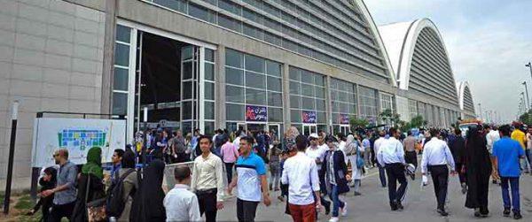 برنامه نمایشگاهی سال 1400 تبریز + دانلود PDF برنامه نمایشگاهی