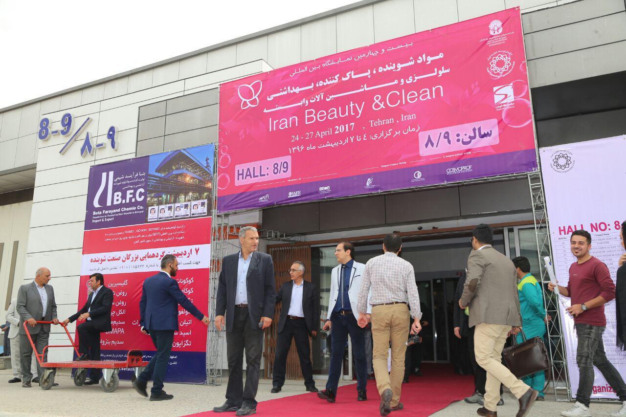 حضور ماهنامه صنایع چاپ و بسته بندی در نمایشگاه آرایشی و بهداشتی تهران